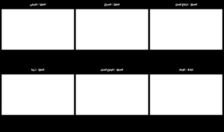 خمسة-قانون هيكل هيكل الرسم البياني اللعب