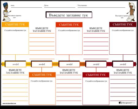 Работен Лист за Социални Изследвания, График, Квадрат, Цвят