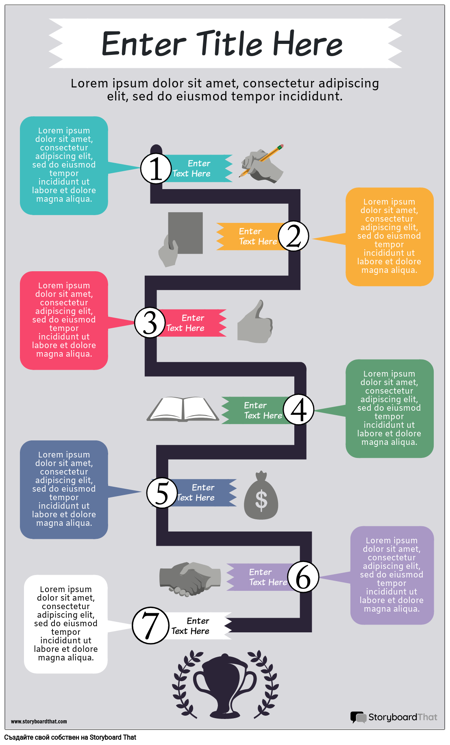 Инфографика на Блок -схема 3
