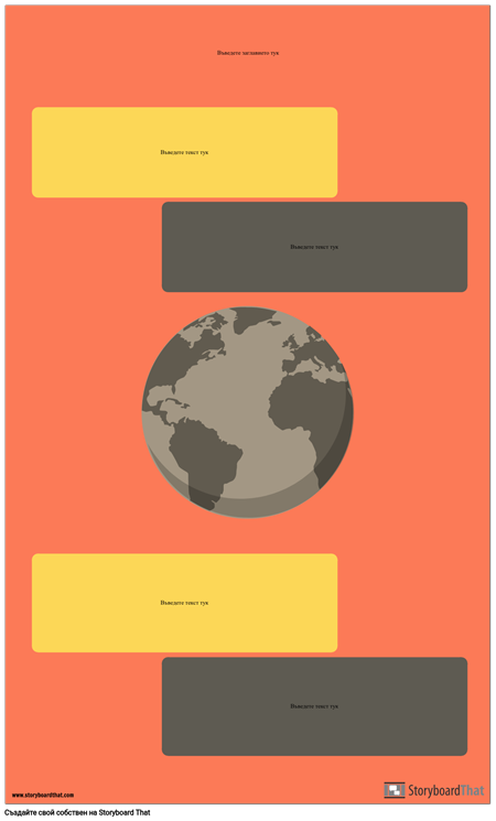 Световна PSA Инфографика