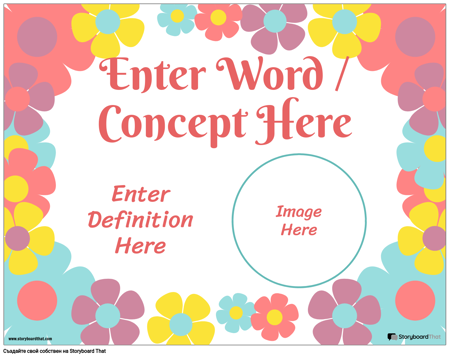 Word Wall 2