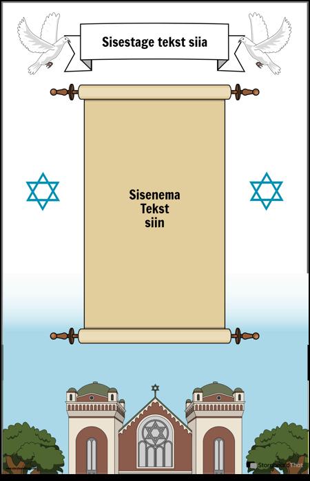Juudi plakat koos kerimisega