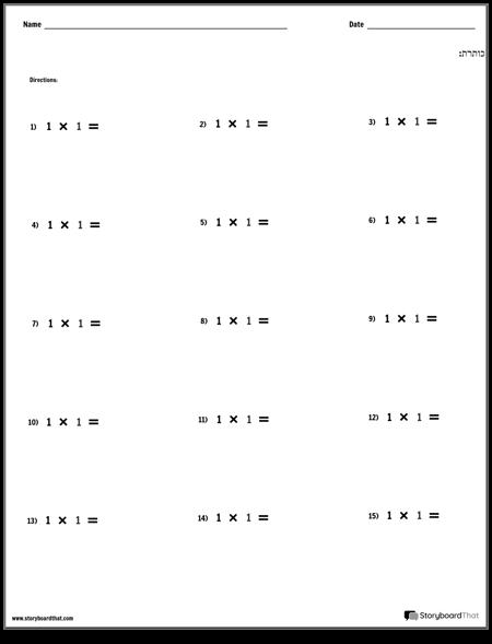 כפל - מספר בודד - גרסה 1