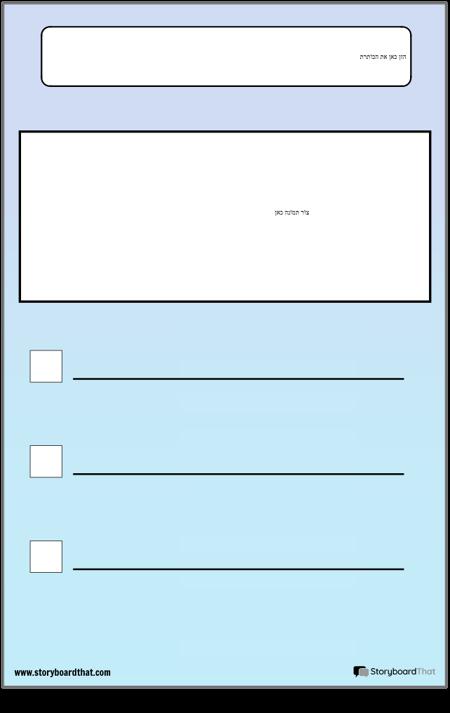 רשימת רשימות עם תמונה