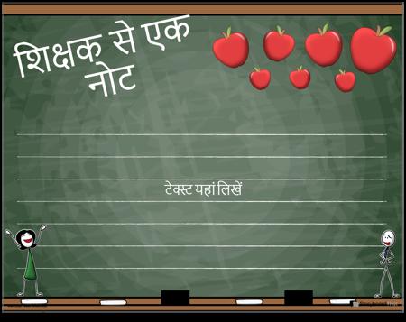 अभिभावक शिक्षक नोट्स 6