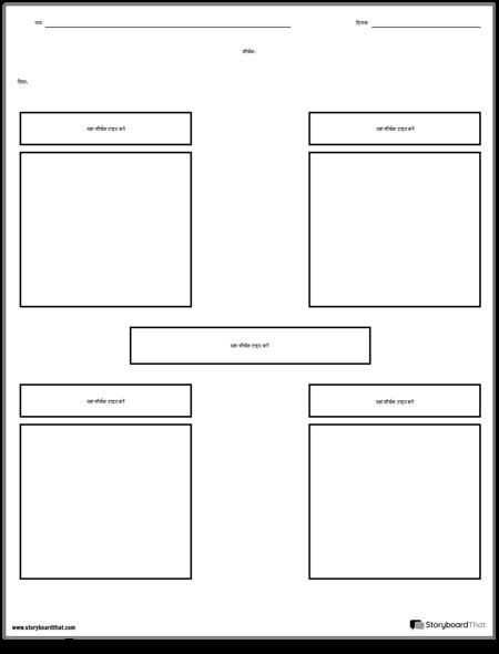 फ्रायर - संस्करण 1