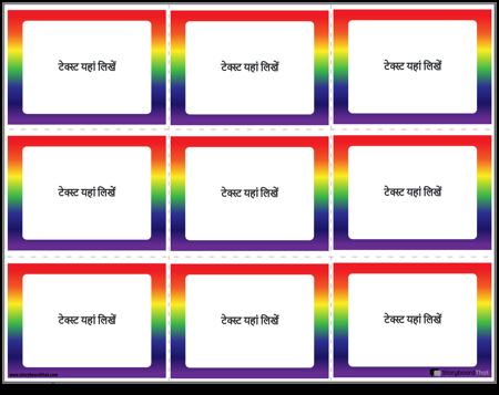 चर्चा कार्ड 3