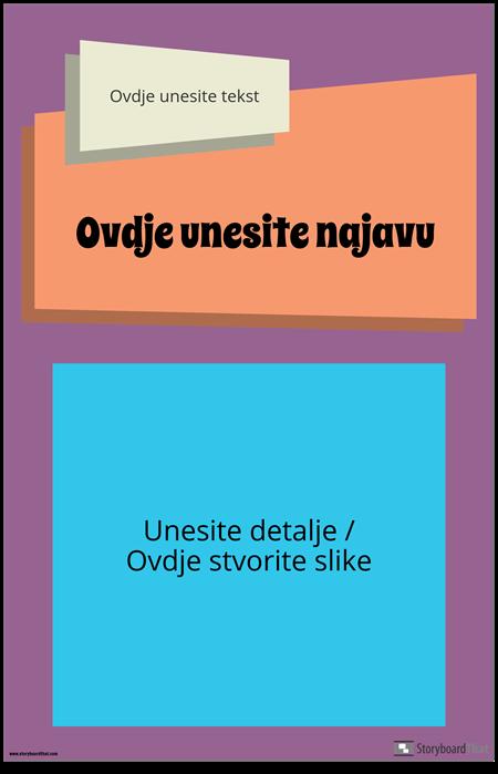 Groovy Oglasni Plakat