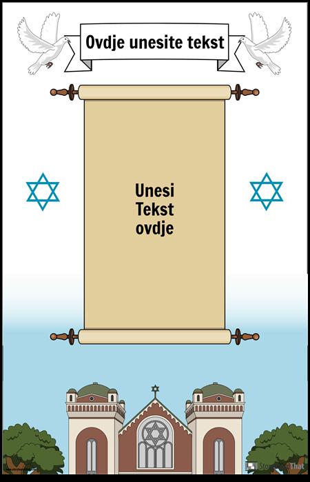 Židovski plakat sa svitkom