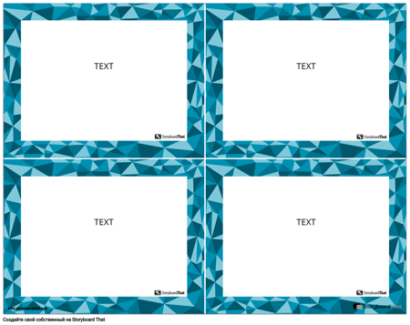 Шаблон Карточек для Обсуждения Задач