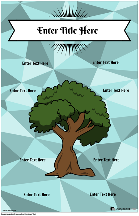 Диаграмма Привязки Дерева
