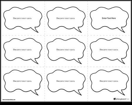 Карточки для обсуждения 1