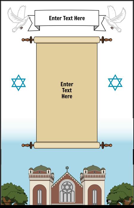 Judovski plakat s svitkom