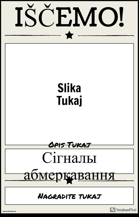 Želeni Plakat 1